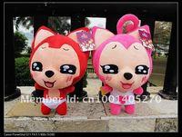 Wholesale! Hot sale 28CM lovely cartoon Ali plush toy,stuffed fox, kids' soft dolls, fine workmanship and high quality