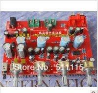 Dual 50W car fever amplifier board HI-FI fever board tone + radiator + balance computer amplifier board