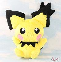 free shipping 1pc 30cm cute Pokemon Soft Plush High quality Pichu Pikachu Doll