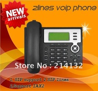 2 lines SIP phone with 2 lines ,voip phones and sip
