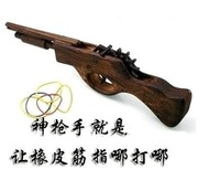 8 PCS/lot Classical Rubber Band Launcher Wooden Pistol Rifle (Toy) Free Shipping