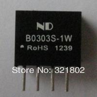 Free shipping~ 10pcs dc dc converters B0303S-1W dc-dc power supply module