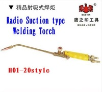 SunRed BESTIR taiwan made H01-20 Radio suction type copper welding torch,NO.09503 wholesale freeshipping