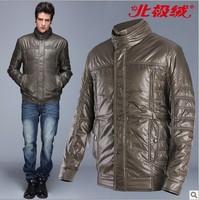 New Fashion men's Slim  short design down coat solid color outerwear