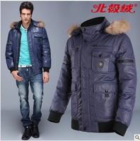 New Men's winter Down coat male short design  fur collar down outerwear