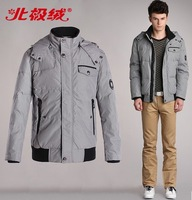 High quality Competitive price Men's Winter down coat  male  short design jacket