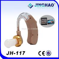 sound amplifier JH-117 BTE ear hook hearing aid