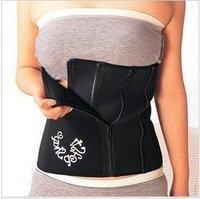 Black  Adjustable belt four section  weight loss  slimming belt