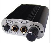 Microphone Preamp PC Karaoke Singing sound reverberator Power Amplifier