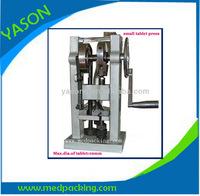 Hot selling Manual Type TDP-0 Single Punch Tablet Press,pilling macking machine