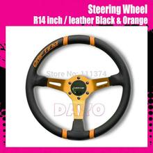 popular momo steering