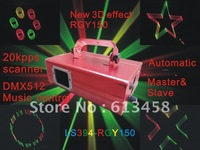 Free Shipping 3D RGY 150mW Laser DJ Lighting 20K Scanner with Good Quality  ONE YEAR Warranty