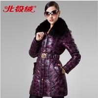 New Women Winter down coat female medium-long raccoon fur collar  down outerwear