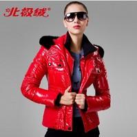 Women Fashion  short design fox fur double front fly down coat