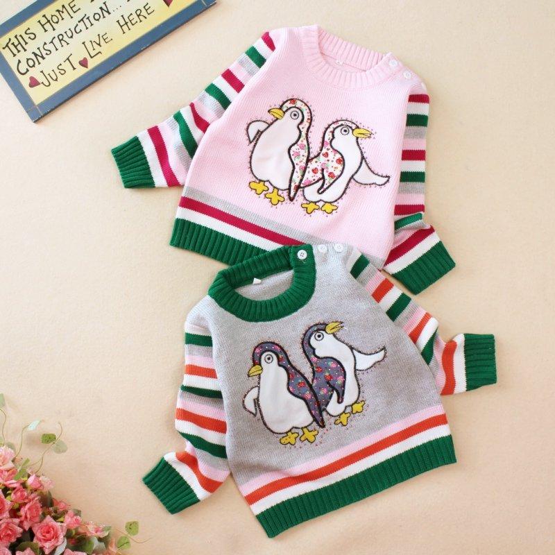 Baby Woolen Sweater Design Design Baby Boy Sweater