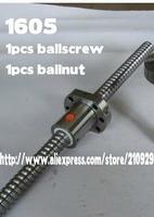 L250mm  SFU1605  Ballscrew