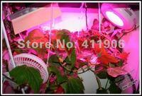 ufo 90W led grow light red 630nm blue 460nm / indoor cucumber led grow lighting