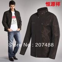 Men winter down coat male medium-long down outerwear