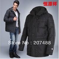 Fashion New Men's Winter short design down coat detachable cap men's clothing