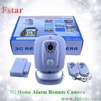 3G Alarm Video Camera System