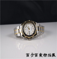 Shanghai Watch 35 fully-automatic mechanical watch dial digital rotation