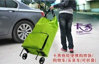 Free shipping Portable foldable trolley bag / shopping bag