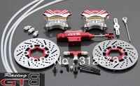 GTB Front hydraulic brake for Baja 5B.SS 5T