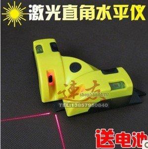 High-precision  Laser angle meter / wire  Laser marking instrument /  Infrared level gauge /  Measuring ruler