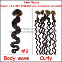 "AAA 20"" Wavy Indian remy  keratin Nail tip U tip human hair extensions Body Wave100pcs /pack 50gram Black Brown Blonde #2"