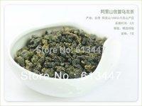 1000g Taiwan High Mountains Jin Xuan Milk Oolong Tea, Frangrant Wulong Tea ,free shipping!