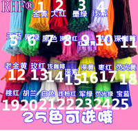 """0.5cm X 11.8""""(30cm) 500pcs/Lot Chenille stems DIY crafts material many colours assorted free shipping"""