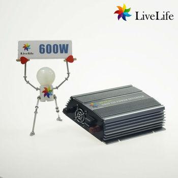 LiveLife micro inverter! 600w wind grid tie power inverter, 15-30v to 230v, DC to AC