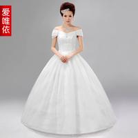 Free shipping! 2014 V-neck lace sweet princess wedding dress; Aiweiyi