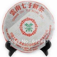 2001 Year Puerh Tea,Green lable tea,old yera tea,Ripe Puer,Reduce Weight Tea,Free Shipping