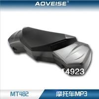 Horizon Mt-482 Motorcycle Audio, Motorcycle Speaker, Motorcycle Audio System (MT-482)