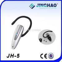 Best tv amplifier for elderly people     JH-5