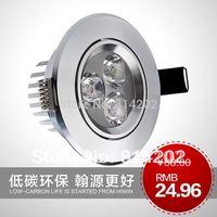 3 x Brand New Led spot light 3w full set led wall lights spotlights super bright free shipping