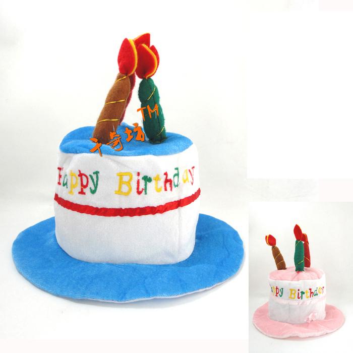 Birthday supplies gift child birthday cake hat birthday hat props 50g(China (Mainland))