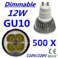 500pcs Dimmable LED High power GU10 4x3W 12W led Light led Lamp led Downlight led bulb spotlight FREE FEDEX and DHL