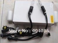 Free Shipping Cost HID Xenon Bulb for  G1 G3 G5 G8 Bi-Xenon Projector Lens Light lamp H1 H4 H7 9004 9005 9006 4300K 6000K 8000K