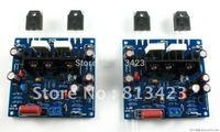 LJM- MX50 SE (100w+100w)Power amp kit Stero Amplifier kit DIY