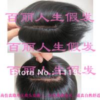 Free Shipping*Wig female hair wig top 6 -lbj1