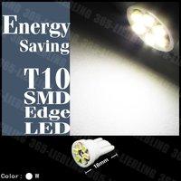 10Pcs Free Shipping  T10 LED Wedge Bulb Side Light 168 194 W5W 6 SMD White Lamp Car RV 12V
