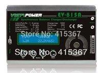 free shipping EV-PEAK DC balance charger  EV-815A  150W/7A for LiPo/Li-ion/NiMH/NiCd battery