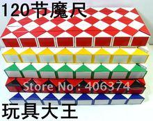 magic ruler price