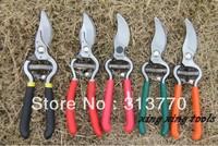 L20cm Free shipping 10pcs/lot mix color random send cutting capacity  D18mm scissors garden shears for pruning scissors