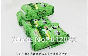 2014 health taiwan oolong tea about 500g Best Tea+Secret Gift+free shipping