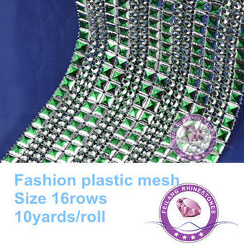 F870201 hot sell plastic rhinestone mesh 16rows diamond mesh trimming CPAM free 10 yards/roll erinite garment accessories