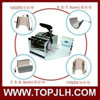 New! 4 in 1 combo mug heat transfer machine