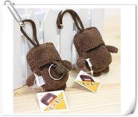 2 of Japan Domo kun Domokun 3 Inch Key Chain Ring Plush